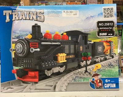 IMEX #25812 RAILROAD CONVEYANCE LUXURY TRAIN BUILDING SET LEGO COMPATIBLE image.