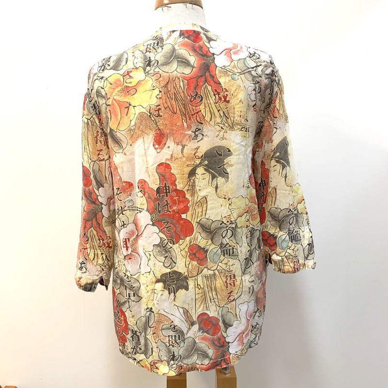 Tianello Asian Style Top<br /> ¾ Sleeve<br /> 100% Rayon<br /> Red &Yellow<br /> Size: Small