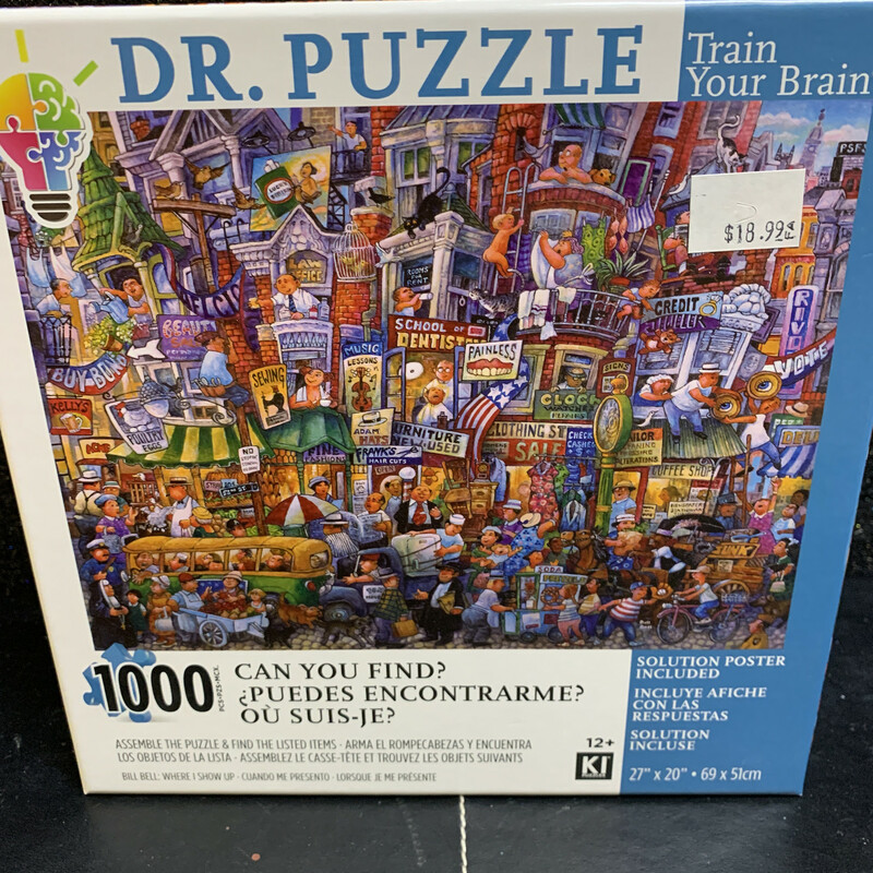 Find The Items, 12+, Size: Puzzle