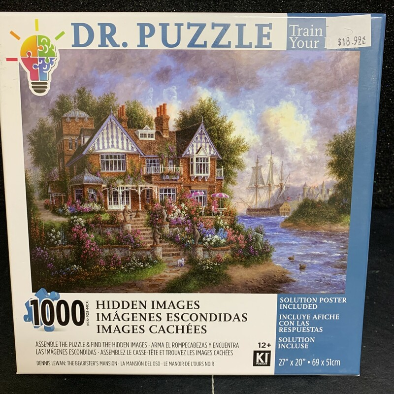 Find The Hidden Images H, 12+, Size: Puzzle