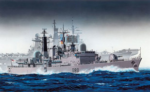 Closeout Ship Model Kits, Destroyers, Submarines, & More